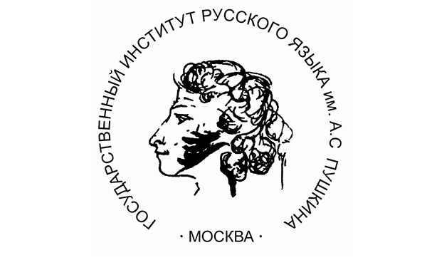 pushkin-small.png